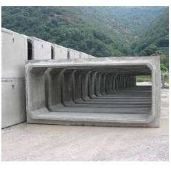 Scatolari,canali e canalette in cemento